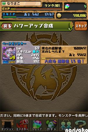 20130126_2.jpg