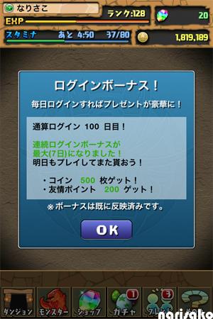 20130323_1.jpg