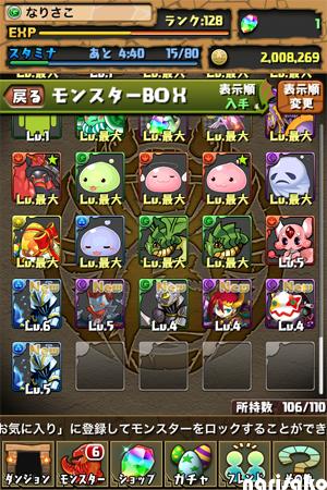 20130323_3.jpg