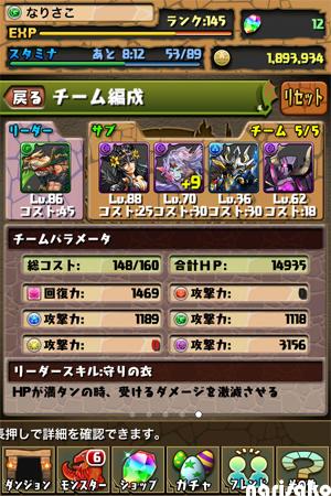 20130422_2.jpg