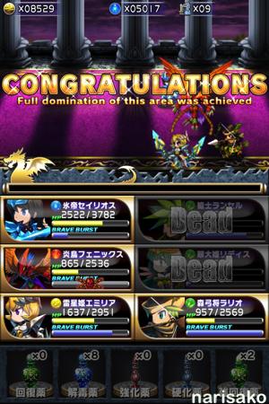 20130718_4.jpg