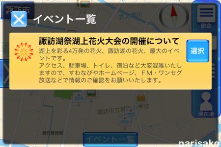 20130814_4.jpg