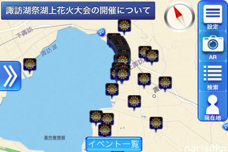 20130814_5.jpg
