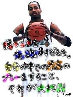 moblog_c7345e1e.jpg