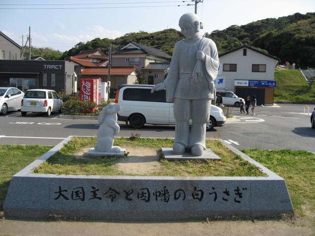 白兎神社1