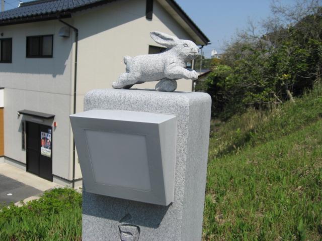 白兎神社3