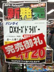 仮面ライダー000