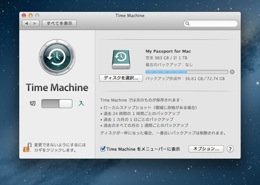 Time Machine 3