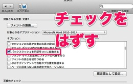Skitched 20130706 171450