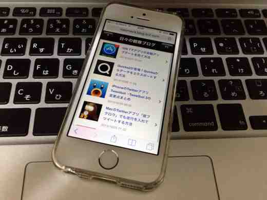 iPhone5sのTPUケース