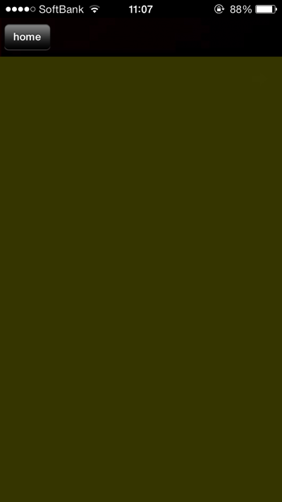 ブルーライトカットブラウザ