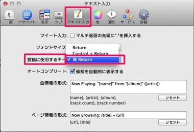 Yorufukurou1310201246