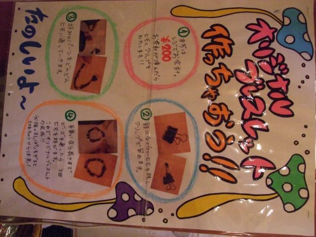 NEW食品集(お茶) 036