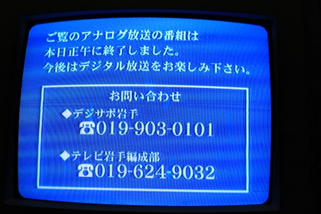IMG_3295 (640x427)