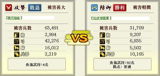 111227_meishu.png
