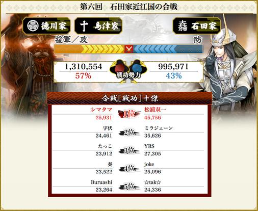Battle2_10.jpg