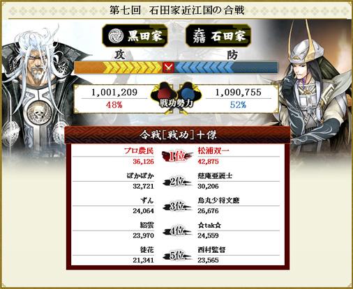 Battle2_11.jpg