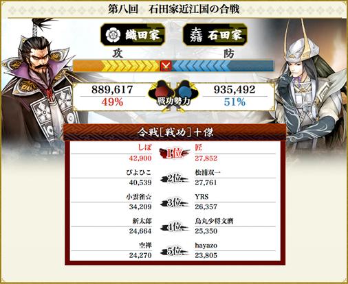 Battle2_12.jpg