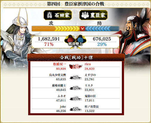 Battle2_13.jpg
