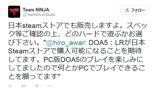 DOA5LRスチーム確定_R