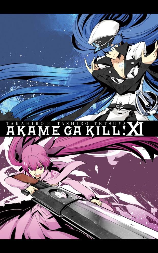 akakill (2)_R