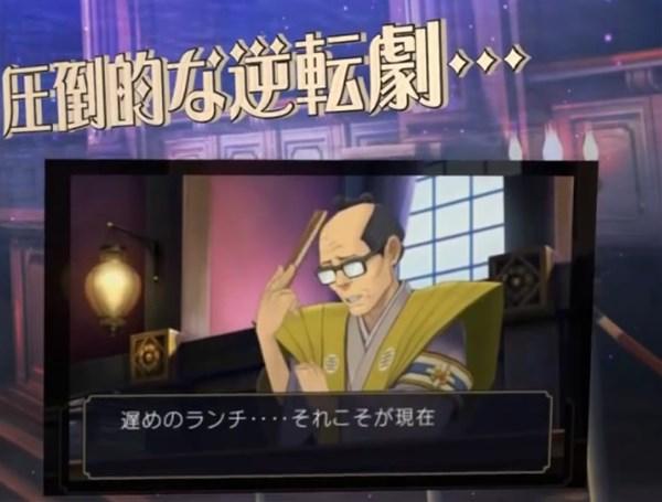 daigyakuten17_R.jpg