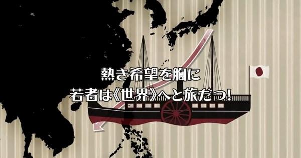 daigyakuten6_R.jpg