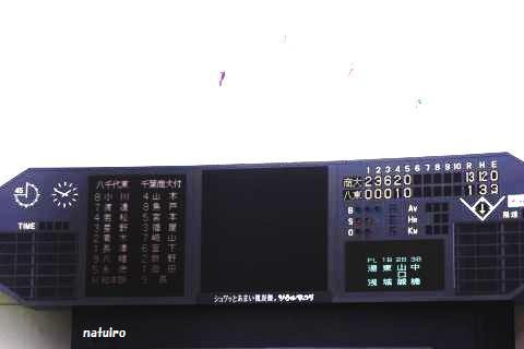 2012-07-11-175.jpg