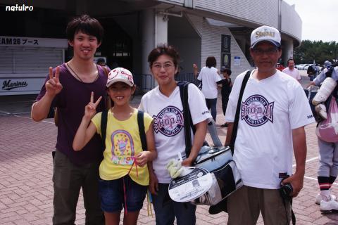 2012-07-11-216.jpg