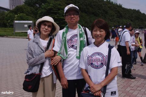 2012-07-11-253.jpg