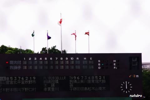 2012-07-14-33.jpg