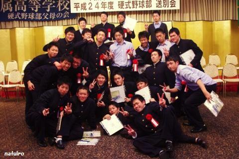 2012-12-22-115.jpg