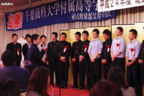 2012-12-22-75.jpg