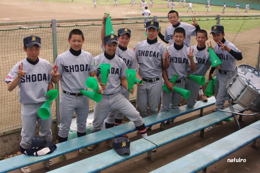 付属 野球 商科 部 千葉 高校 大学