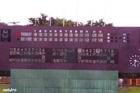 2013-09-28-32.jpg