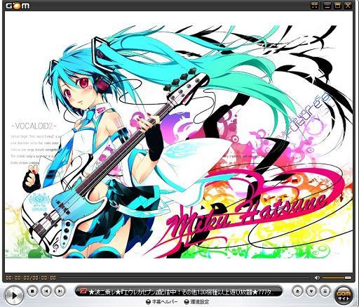 2010y07m23d_105346515.jpg