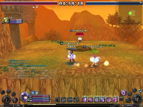 2011-10-6+23_48_45_convert_20111007195351.jpg