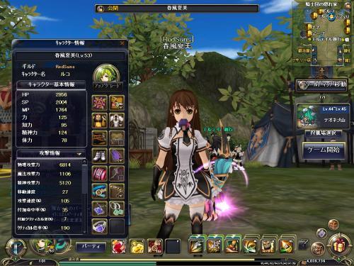 st-1_convert_20101018231310.jpg