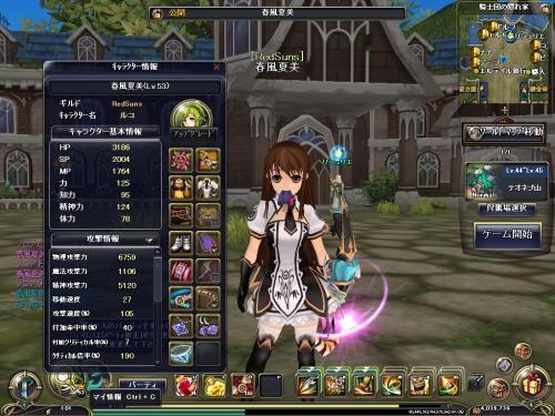 st-2_convert_20101018231333.jpg
