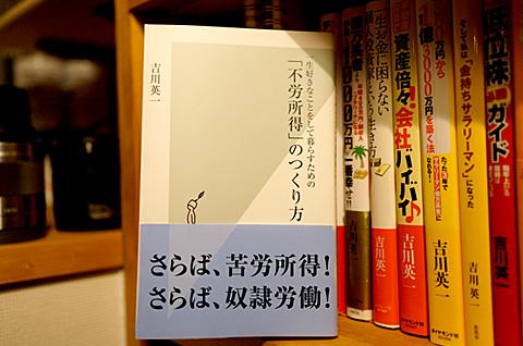 20130219_01.jpg