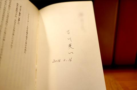 20130219_02.jpg