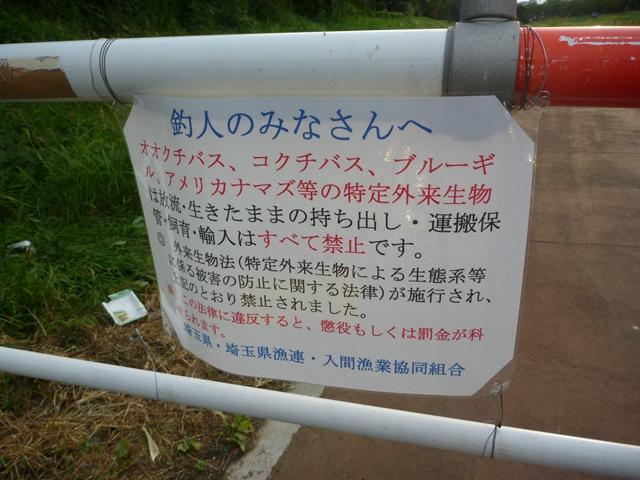 20140921_10.jpg