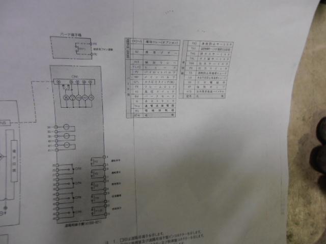 P9271434.jpg