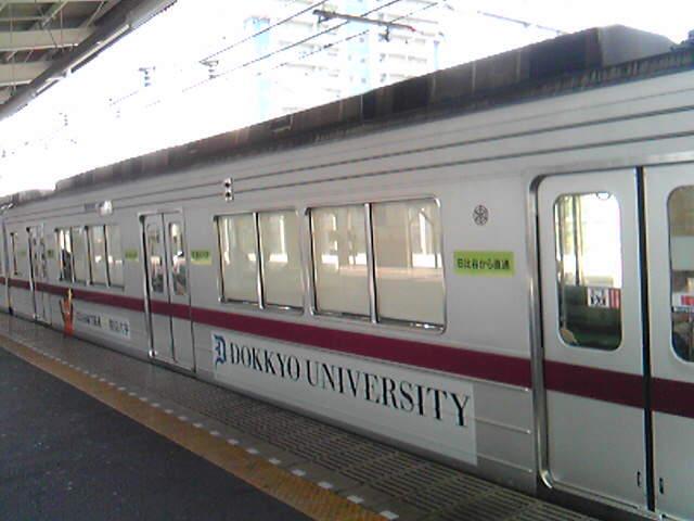 伊勢崎線で知名度アップ