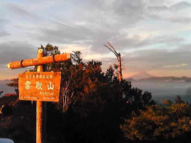 看板の奥に富士山が見える。