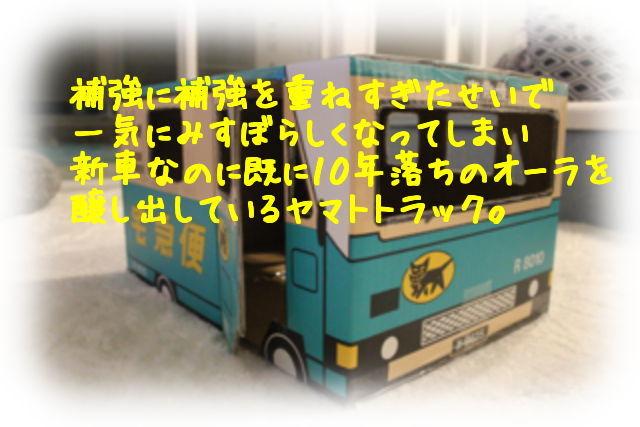 9Krs2pBv652wied1418609521_1418609700.jpg