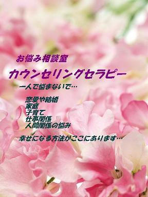 悩みfl094
