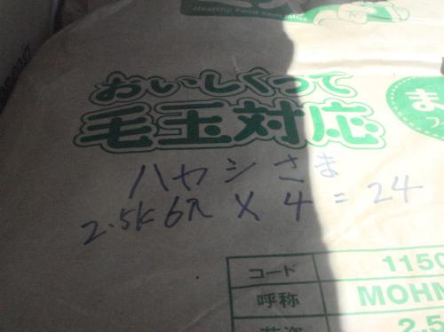 na_kyuji10_2013_0404_110421-DSC07024.jpg