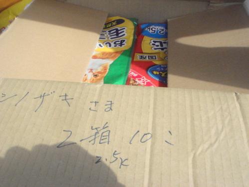 na_kyuji17_2013_0404_090436-DSC07014.jpg