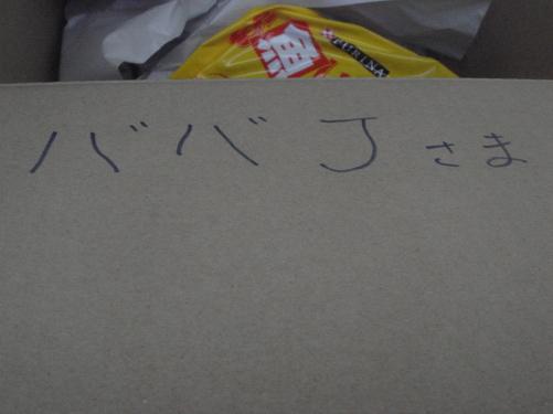 na_kyuji8_2013_0404_113620-DSC07026.jpg
